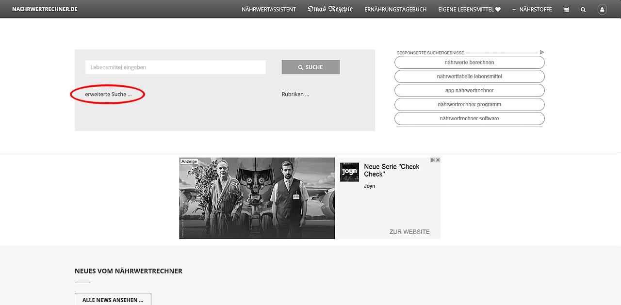 Link zur erweiterten Suche auf der Startseite von Naehrwertrechner.de